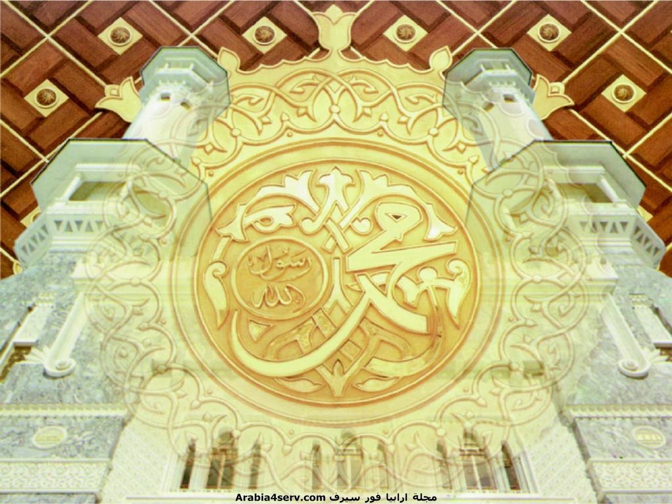 خلفيات-محمد-رسول-الله-9