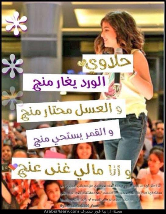 حلا-الترك-تصاميم-جميلة-4
