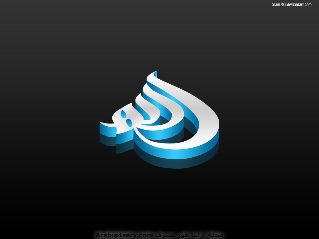 خلفيات-اسلامية-ثلاثية-الابعاد-3D-للاب-توب-و-الكمبيوتر-و-الموبايل-2