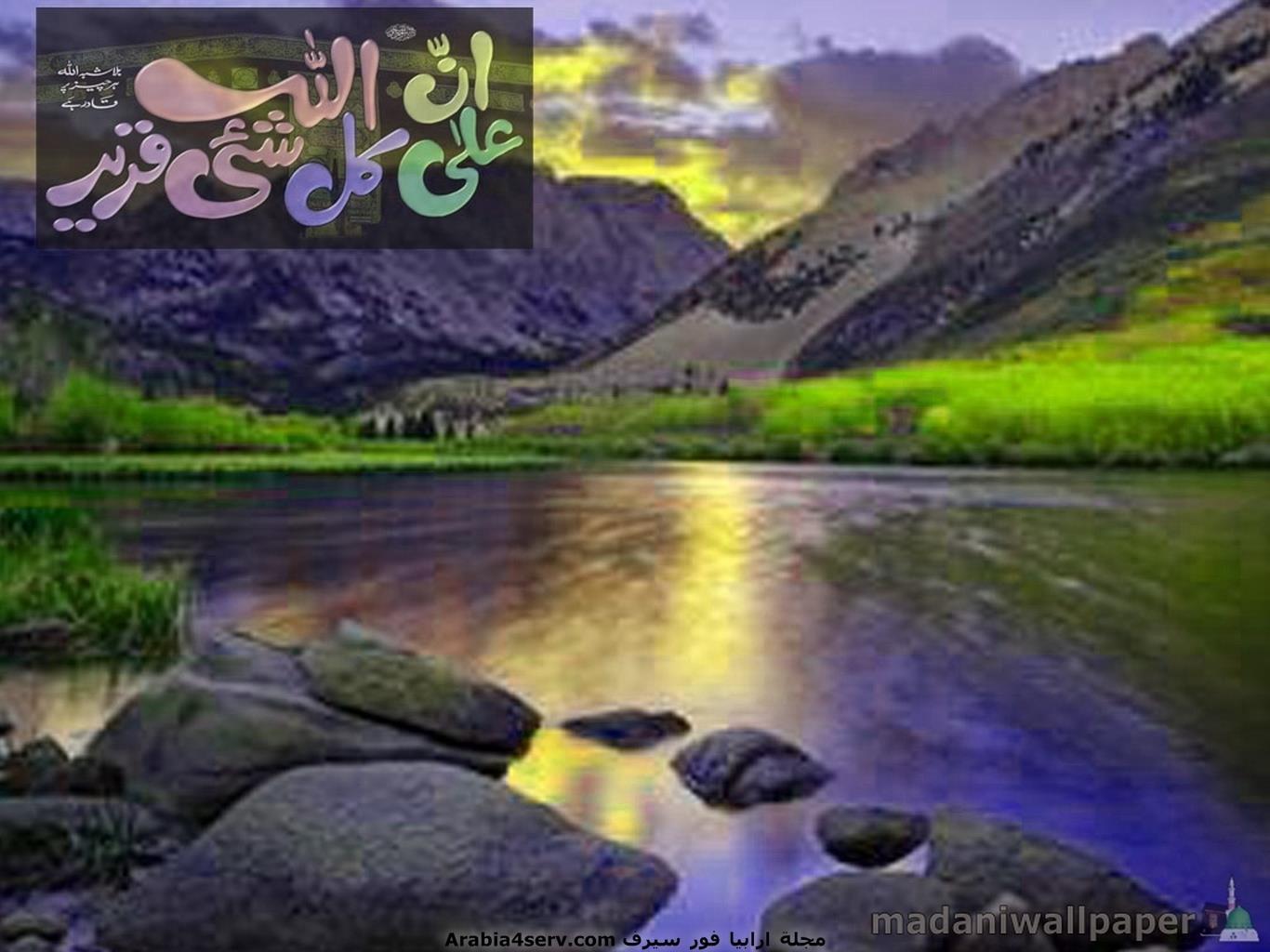 خلفيات-اسلامية-طبيعية-للتحميل-جميلة-جدا-6