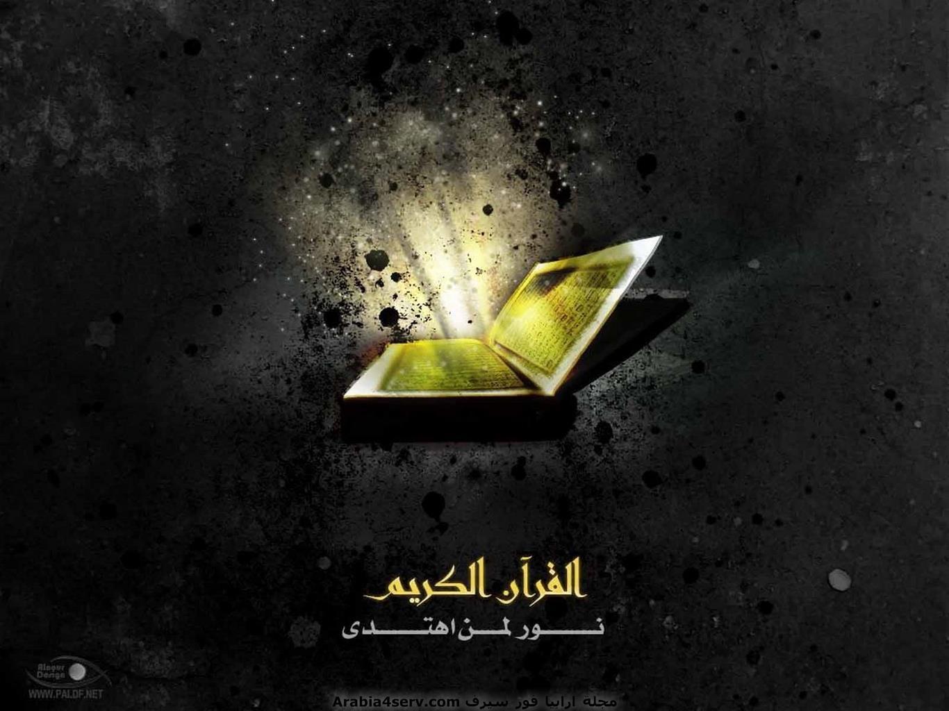 خلفيات-اسلامية-للكمبيوتر-و-اللاب-توب-روعة-1