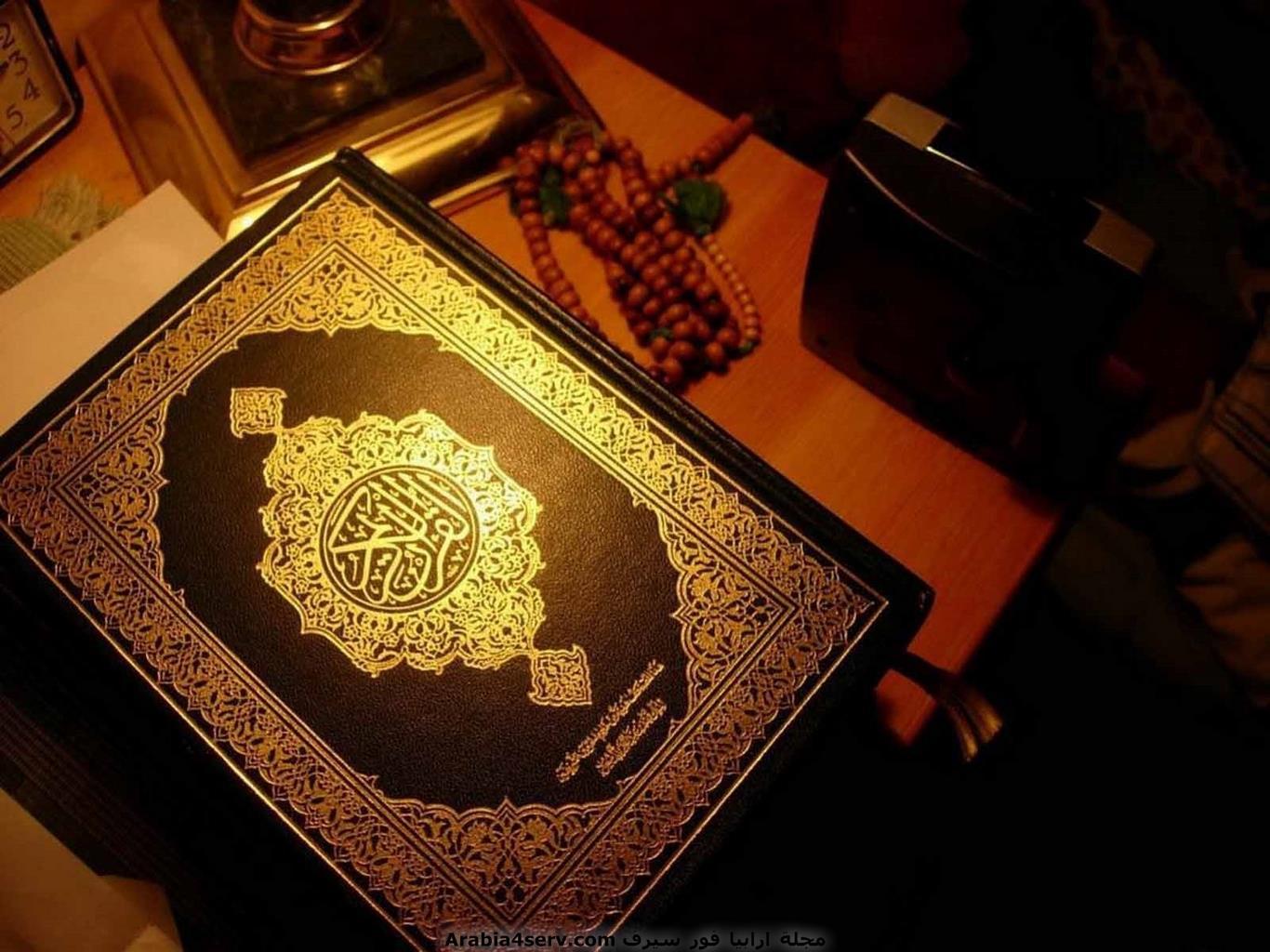 خلفيات-القرآن-الكريم-1