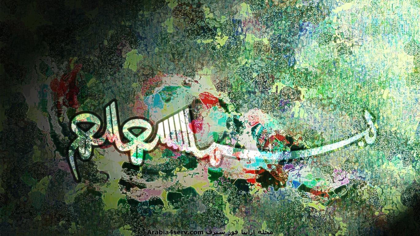 خلفيات-بسم-الله-الرحمن-الرحيم-1