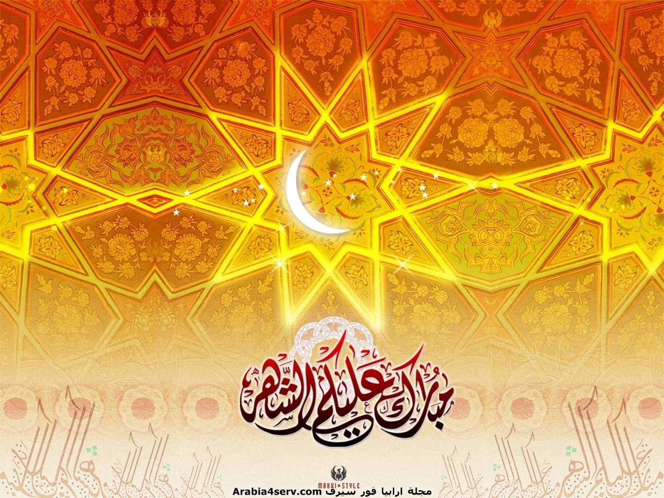 خلفيات-شهر-رمضان-الكريم-1