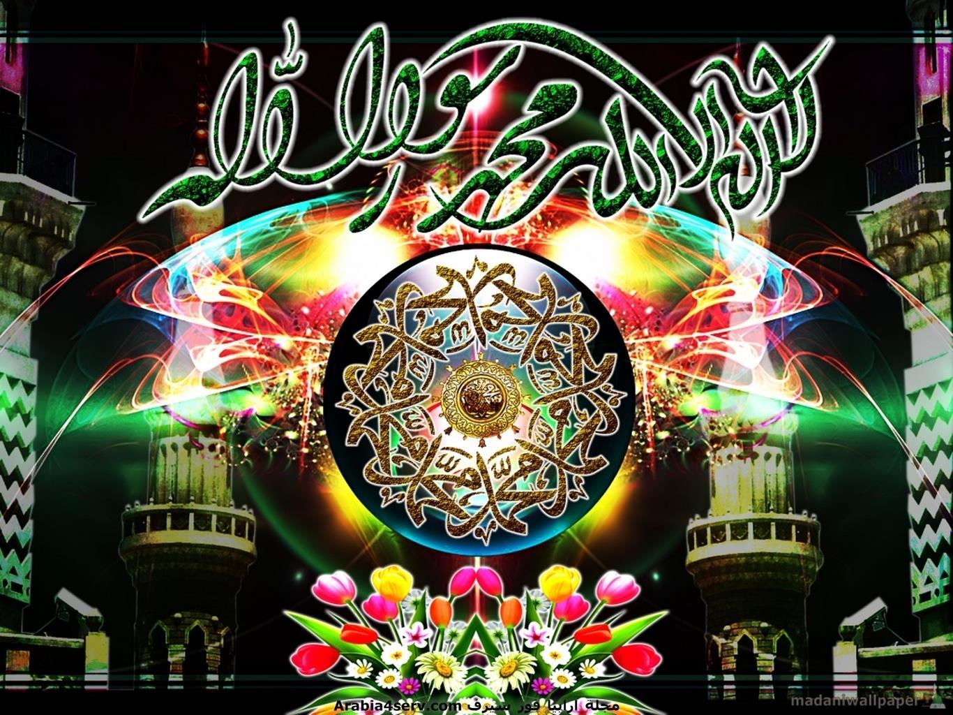 خلفيات-لا-اله-الا-الله-محمد-رسول-الله-2
