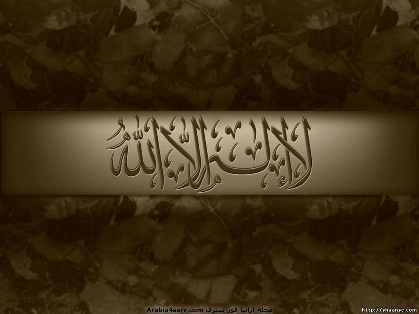 خلفيات-لا-اله-الا-الله-محمد-رسول-الله-4