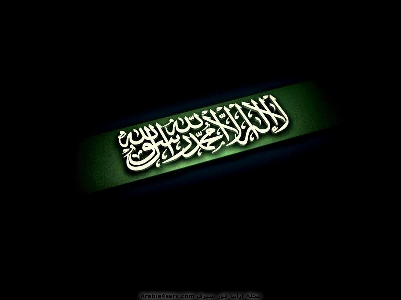 خلفيات-لا-اله-الا-الله-محمد-رسول-الله-5