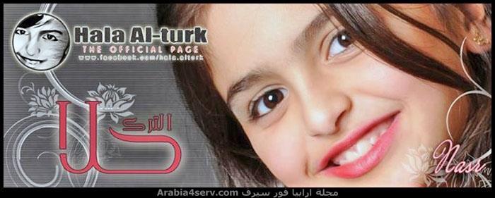 صور-وجه-حلا-الترك-7