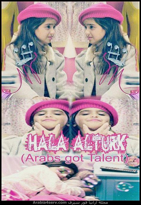 Hala-Alturk-Designs-12