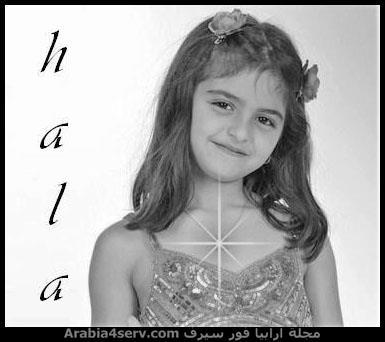 Hala-Alturk-Designs-9