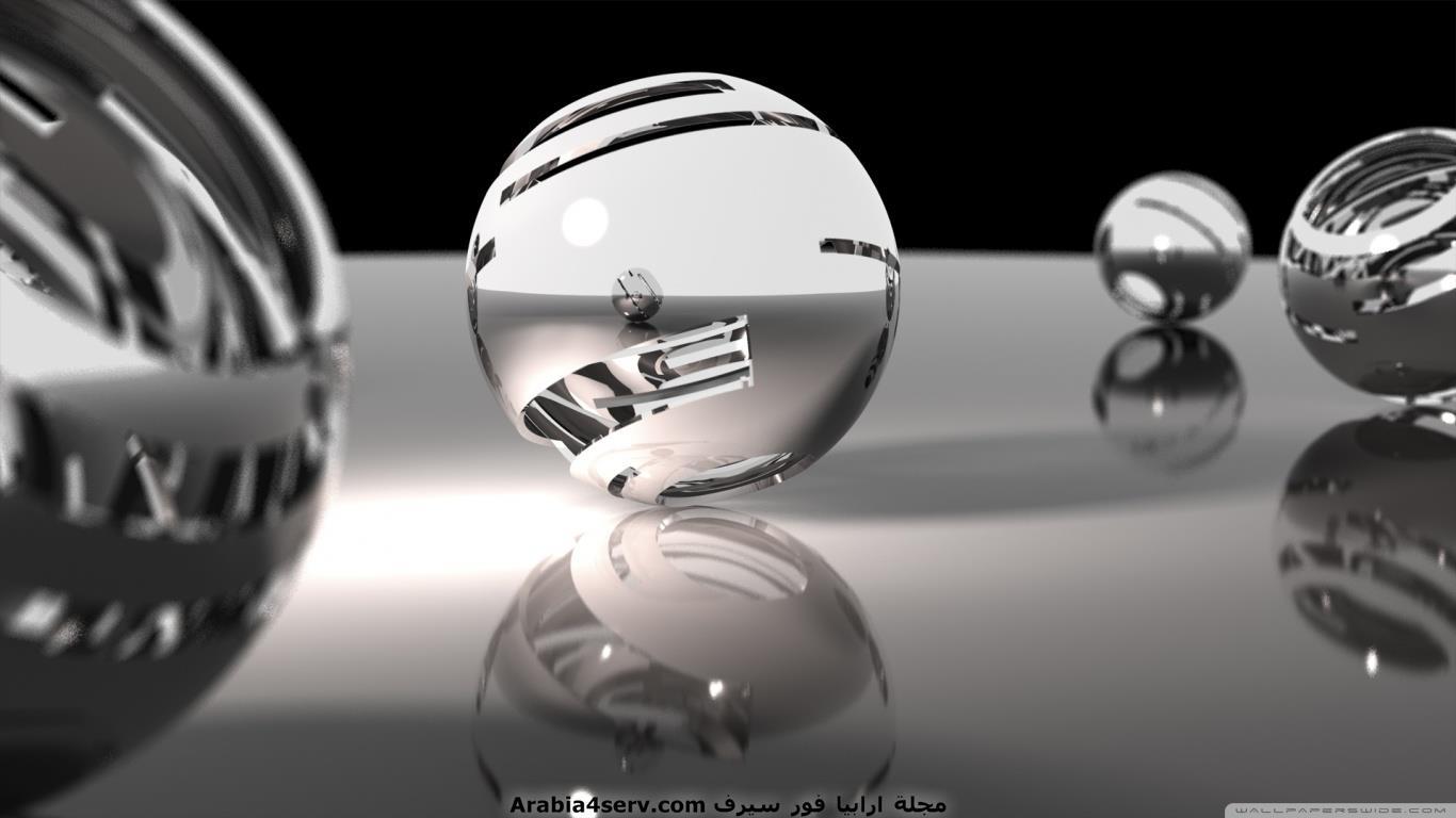 خلفيات ثلاثية الابعاد لويندوز 7