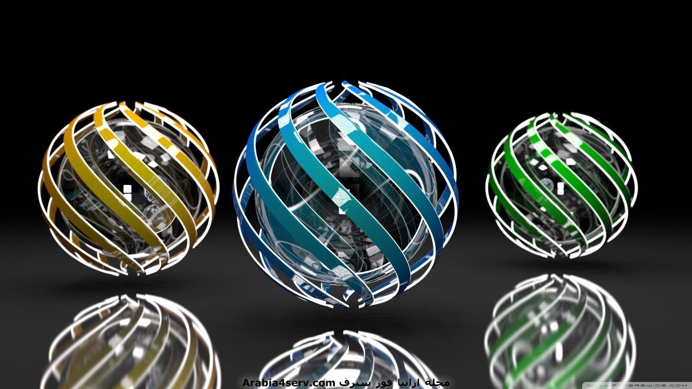 تحميل-اجمل-احدث-اروع-خلفيات-3D-ثلاثية-الابعاد-3