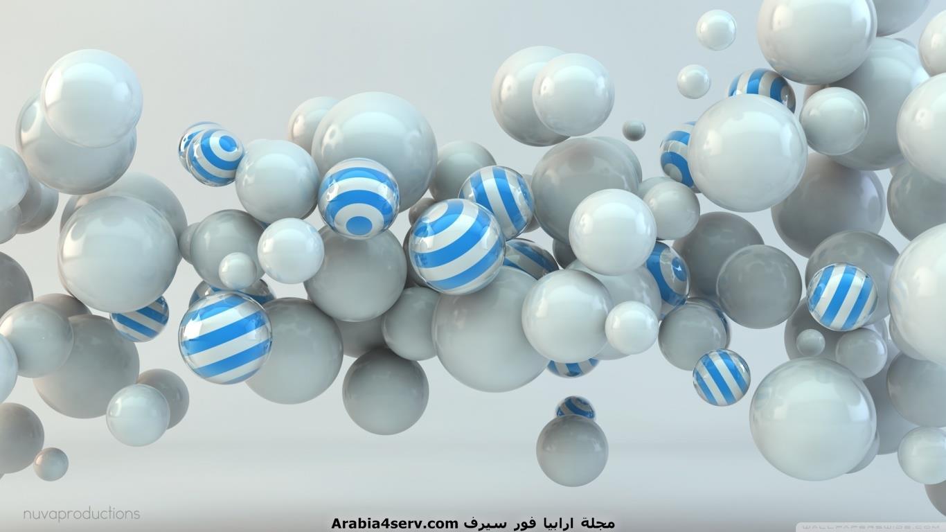 خلفيات-ثلاثية-الابعاد-لويندوز-7-1