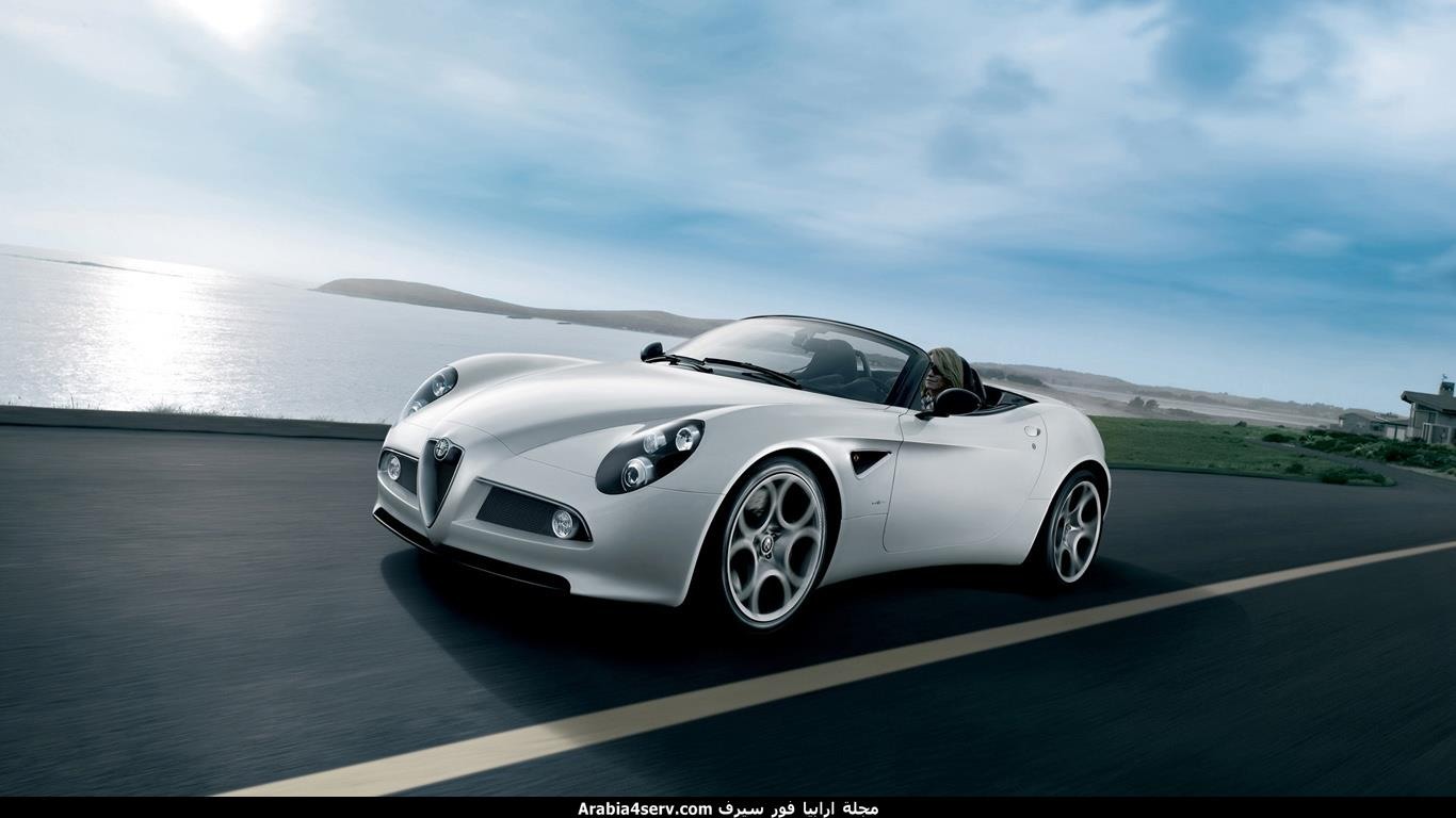 خلفيات-سيارات-الفا-روميو-Alfa-Romeo-8C-Spider-1