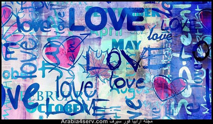 صور حب ورومانسية جميلة جدا