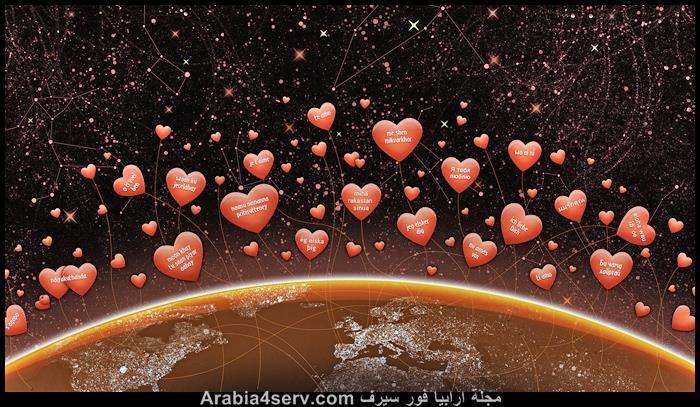 صور-حب-ورومانسية-للمحبين-جميلة-جدا-3