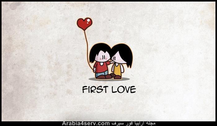 صور حب ورومانسية للمحبين جميلة جدا