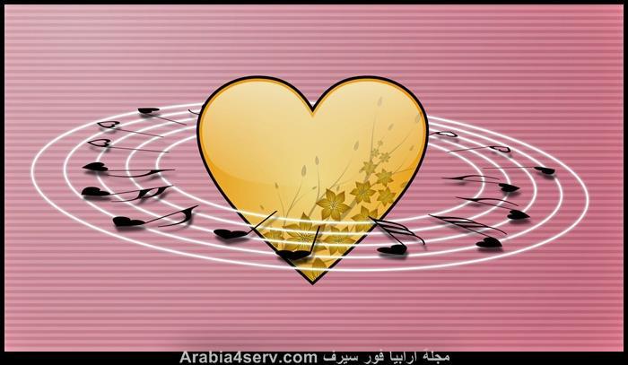 صور-حب-و-رومانسية-قلوب-روعة-جميلة-جديدة-جدا-5