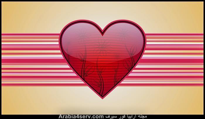 صور-حب-و-رومانسية-قلوب-روعة-جميلة-جديدة-جدا-7