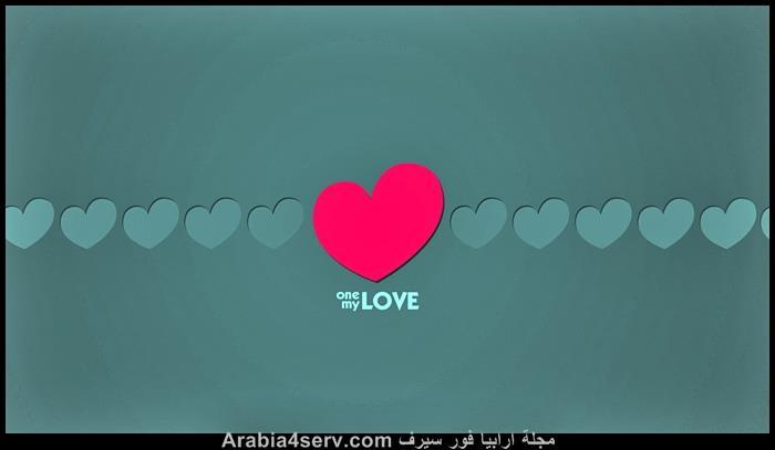 صور-قلوب-رومانسية-و-حب-جميلة-جدا-5