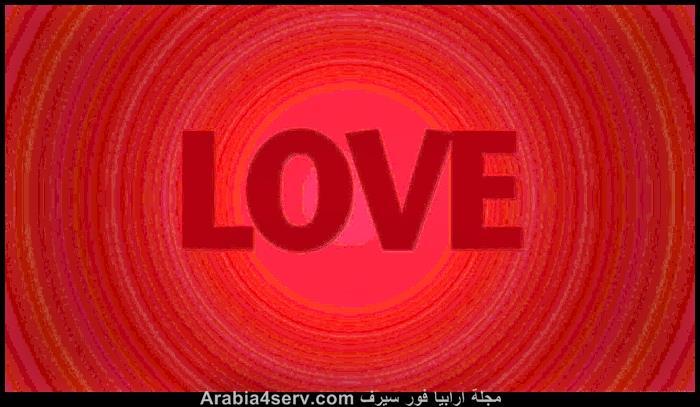 صور-كلمة-Love-رومانسية-روعة-2