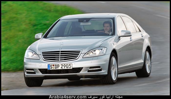 250 mercedes benz s250 cdi blueefficiency 1 for Mercedes benz s250