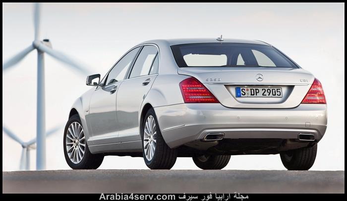 250 mercedes benz s250 cdi blueefficiency 5 for Mercedes benz s250