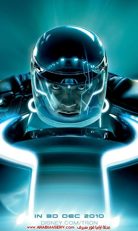 خلفيات-موبايل-جوال-ايسر-ليكويد-Acer-Liquid-9