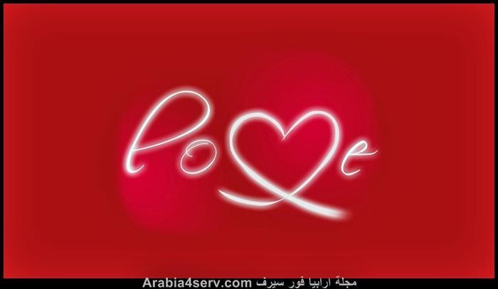 صور-كلمة-Love-رومانسية-روعة-3