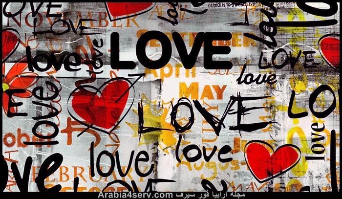 صور-كلمة-Love-رومانسية-روعة-5