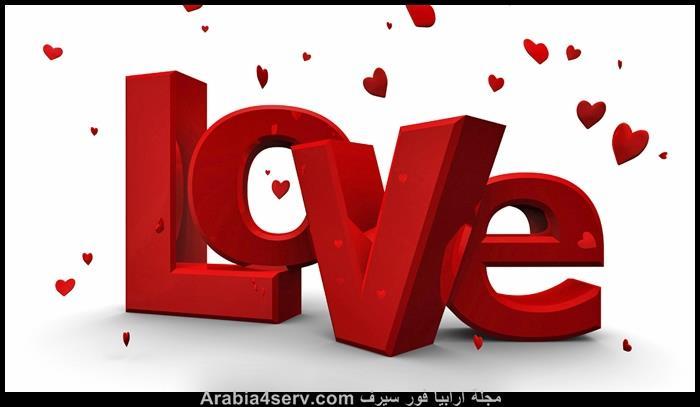 صور-كلمة-Love-رومانسية-روعة-8
