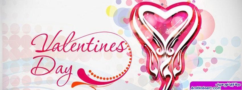 خلفيات رومانسية لعيد الحب للفيس بوك