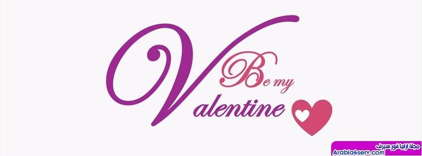 خلفيات-رومانسية-لعيد-الحب-للفيس-بوك-3