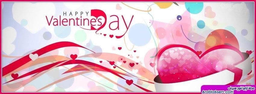 خلفيات-رومانسية-لعيد-الحب-للفيس-بوك-5