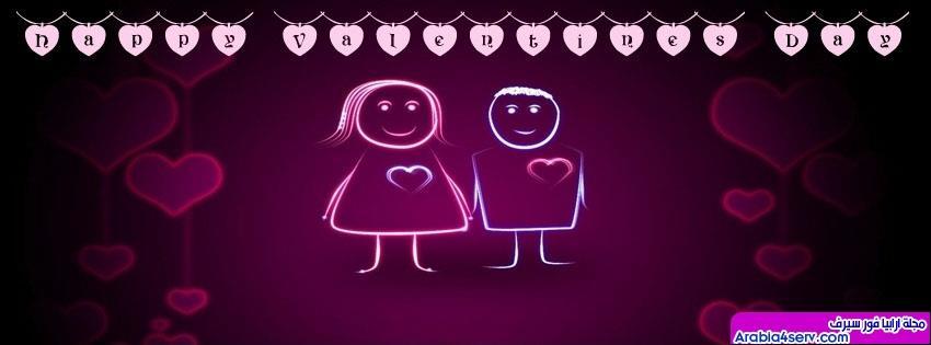 كفر-غلاف-خلفية-عيد-الحب-للفيس-بوك-كفرات-فالنتين-7