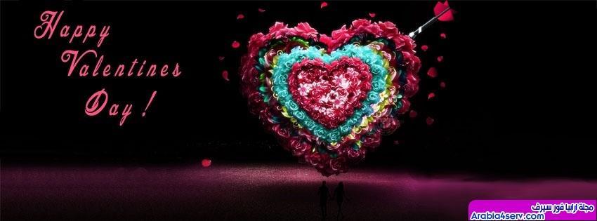 اجمل-احلى-اروع-خلفيات-كفرات-عيد-الحب-اغلفة-فيس-بوك-5