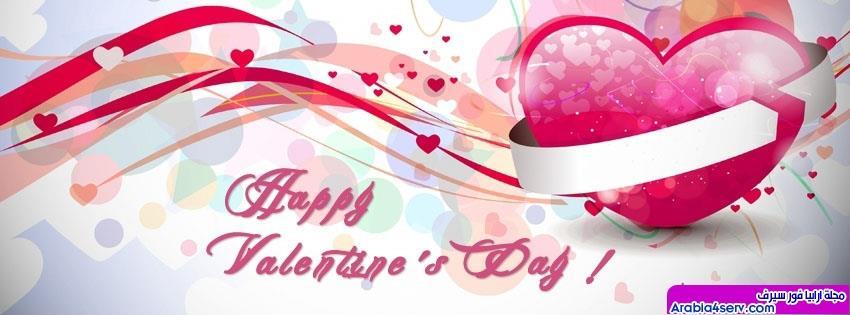 اجمل-كفرات-عيد-الحب-الفالنتين-للفيس-بوك-3