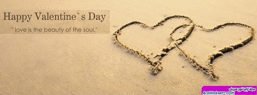 اجمل-كفرات-عيد-الحب-الفالنتين-للفيس-بوك-4