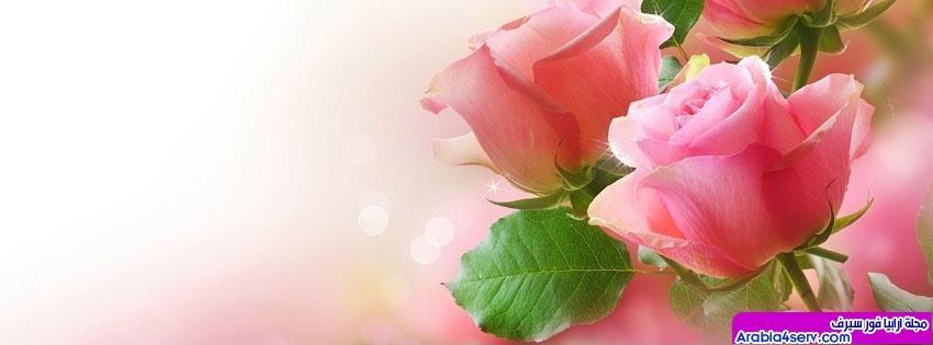 غلاف-عيد-الحب-2015-كفر-تايم-لاين-عيد-الحب-للفيس-بوك-1