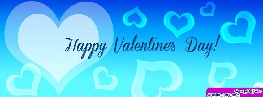 كفر-غلاف-خلفية-عيد-الحب-للفيس-بوك-كفرات-فالنتين-2
