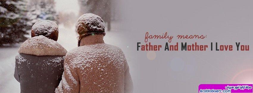 خلفية تايم لاين للفيس بوك للأب و الأم